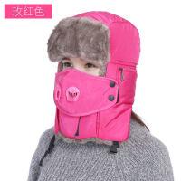 帽子男女士冬季帽冬天东北户外防寒骑车护耳帽防风保暖棉帽厚新品 均码56~60CM头围