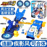 爆裂飞车3代2晶片男孩玩具暴力暴烈无尽火熔炎爆雷暴巨岩