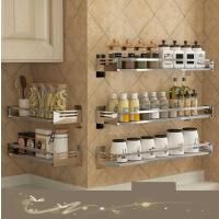 免打孔304不锈钢厨房置物架调料架壁挂收纳调味料厨房用品多功能 r7c