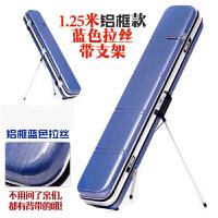 渔具包 鱼竿包1.25米钓鱼包硬壳防水杆包竿包加宽三两层鱼具 蓝色 铝框蓝色带支架