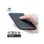 苹果7手机壳iPhone7Plus套7P磨砂硬壳i7红全包硅胶防摔