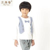 【当当自营】贝康馨童装 男童领结马甲T恤 韩版时尚假两件T恤新款秋装