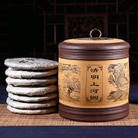 【支持礼品卡】紫砂茶叶罐陶瓷七子饼普洱储茶大号密封特茶叶罐茶盒缸茶具s4n