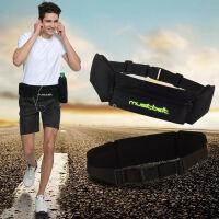 跑步腰包男女户外多功能运动健身腰带包隐形防盗贴身手机包插耳机
