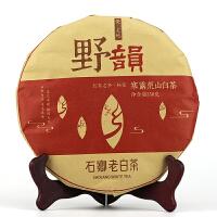 【2片】2014野韵牡丹 蜜境天香寒露白茶  野白茶