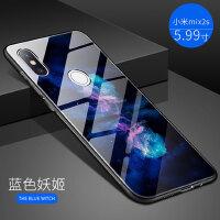 小米mix2s手机套 小米mix2保护壳 小米MIX2 小米MIX2S 手机保护套 钢化玻璃潮男女软硅胶全包边彩绘外壳