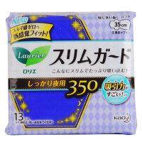花王(kao)夜用护翼型卫生巾35cm13片