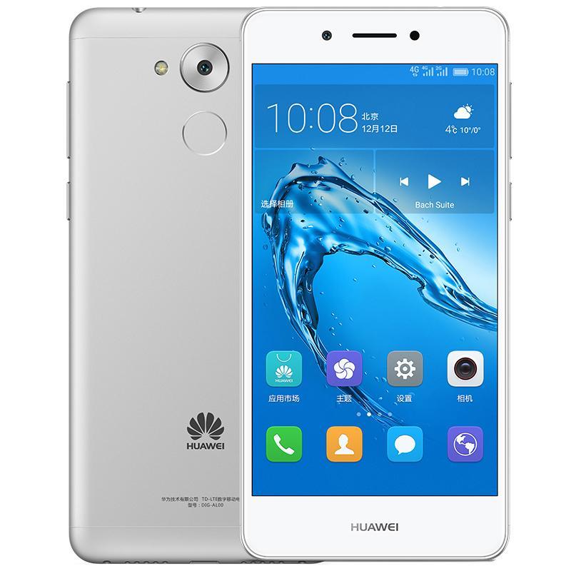 华为 畅享6S 全网通3GB+32GB版 银色 移动联通电信4G手机 双卡双待赠:保护壳 钢化膜 指环扣 卡托