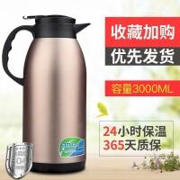 保温壶家用保温瓶不锈钢大容量暖壶欧式热水瓶便携保温水壶