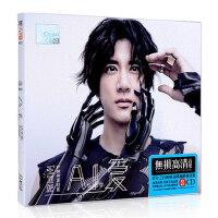 王力宏cd正版专辑流行歌曲依然爱你汽车载cd碟片音乐光盘非黑胶