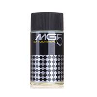 资生堂(Shiseido)保湿补水乳液/面霜 MG5男士绿茶乳液150ml
