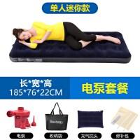 加厚户外充气床双人家用帐篷气垫床折叠午休单人冲气简易便携床垫新品