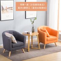 单人北欧沙发现代简约懒人卧室小户型客厅休闲布艺阳台沙发椅
