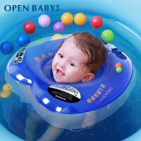 欧培专业婴儿游泳圈 充气婴幼儿脖圈 新生儿童游泳救生圈浮圈胫圈