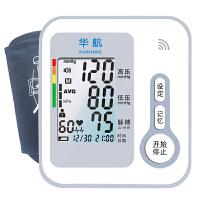 华航 上臂式血压计 自动电子语音血压计 测血压仪器 ZH-B11