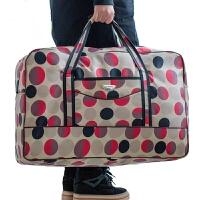 特大加厚大容量超大号旅行包包手提行李包学生搬家袋可折叠牛津纺 大