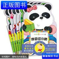 【旧书9成新】【正版现货】馒头宝宝能力启蒙绘本(中国唯一给1-3岁宝宝定制的BABY关键期绘本