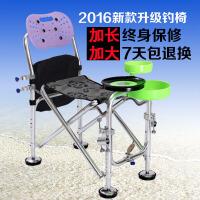 钓鱼椅子折叠便携 渔具用品 可升降钓椅多功能 台钓椅