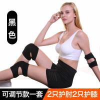 舞蹈护膝跳舞专用女膝盖跪地运动训练女童儿童护肘防摔护具套新品