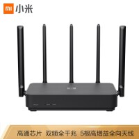 小米(MI)小米路由器4 Pro家用5G�p�l千兆端口�o�速率wifi高速大�粜痛�ν�W生家�L控制
