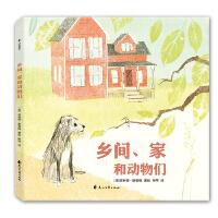 乡间、家和动物们(凯迪克金奖作者新作,教孩子用美的眼睛看世界)