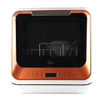 Midea/美的 M1范免安装洗碗机带烘干家用全自动台式迷你智能刷碗