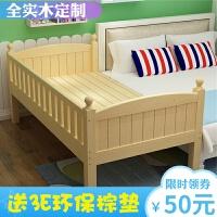 床带护栏拼接床婴儿小床拼接大床实木宝宝加宽床边床可定做 加尾梯(20) 其他