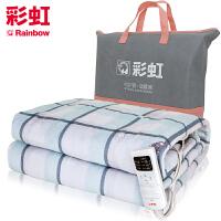 彩虹电热毯双人双控(1.8米长-1.5米宽)(可定时)电褥子双人电暖毯一键 除螨家用电热垫高温自动断电TB104-Z