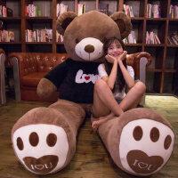 大熊毛绒玩具泰迪熊熊猫女生2米公仔可爱抱抱熊送女友大号布娃娃