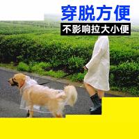 【支持礼品卡】大狗狗雨衣中型大型犬金毛萨摩耶拉布拉多哈士奇宠物防水雨披衣服 t3n