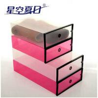 星空夏日大规格鞋柜式透明鞋盒 靴子鞋盒 靴盒粉色