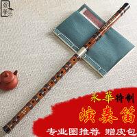 笛子乐器专业演奏一节初学苦竹笛大调低音笛子 横笛