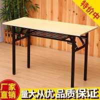 【�M�p��惠】折�B桌子���h桌�L�l桌培��n桌�易餐桌�[��美甲桌家用�L方形��桌