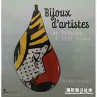 艺术家的珍宝 Bijoux d'artistes : De Picasso a Jeff Koons