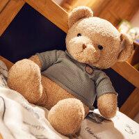 正版泰迪熊玫瑰绒公仔毛绒玩具抱抱熊送女生可爱玩偶大熊抱枕懒人