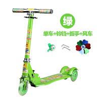 2-6岁宝宝滑板车儿童滑滑车三轮闪光踏板车3轮可折叠升降小孩玩具 军绿色 双加厚绿色