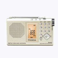 熊猫/PANDA 6143 全波段老年人收音机老人数字调谐便携立体声广播