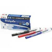 晨光文具 晨光文具 全针管直液式水性笔 时尚0.5mm考试笔ARP50901