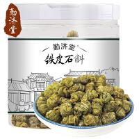 君狮 红糖姜茶 12g (10g/袋x12袋)