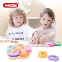 【两件五折】儿童玩具益智积木拼图配拆装玩具几何形状套柱 花之物语