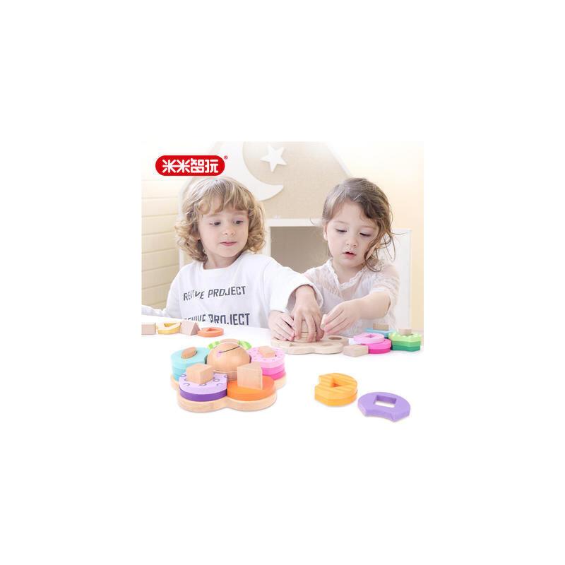 儿童玩具益智积木拼图配拆装玩具几何形状套柱 花之物语 早教益智几何形状配对积木套柱玩具男女孩