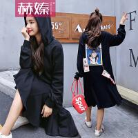 【赫��】2017秋季新款女装可拆卸章仔荷叶边潮中长款卫衣连衣裙H6800