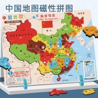 中国地图磁力拼图木质儿童磁性世界男孩女孩6早教益智3岁宝宝玩具