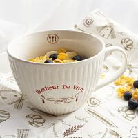 出口法式复古马克杯早餐杯陶瓷酸奶燕麦杯大号牛奶杯大容量