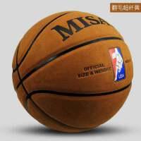 【12.12 三折抢购价96元】篮球 七号学生篮球真皮牛皮质感蓝球