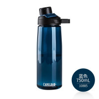 750ML健身水杯男运动杯子 大容量水壶户外便携女健身杯