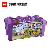 【当当自营】LEGO乐高积木 好朋友 Friends系列41431 2020年1月新品5岁+ 心湖城积木盒