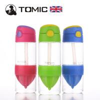 英国特美刻TOMIC儿童创意可爱吸管塑料柠檬杯 1BPB1025   460ml