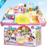 乐吉儿芭比娃娃礼盒玩具 梦幻系列新版温馨家园H23A益智芭比娃娃生日礼物女孩过家家