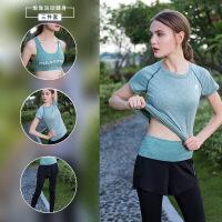 【速干衣裤 速干服】夏季新款瑜伽健身服运动户外跑步套装吸汗速干透气连帽外套三件套